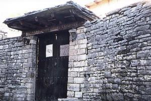 Botanical Museum of Kostas Lazarides, Koukouli, Ioannina