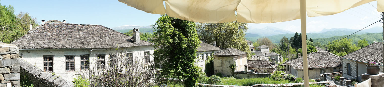 Panoramic photograph of the view of Lithos restaurant in Dilofo | Lithos restaurant in central Zagori