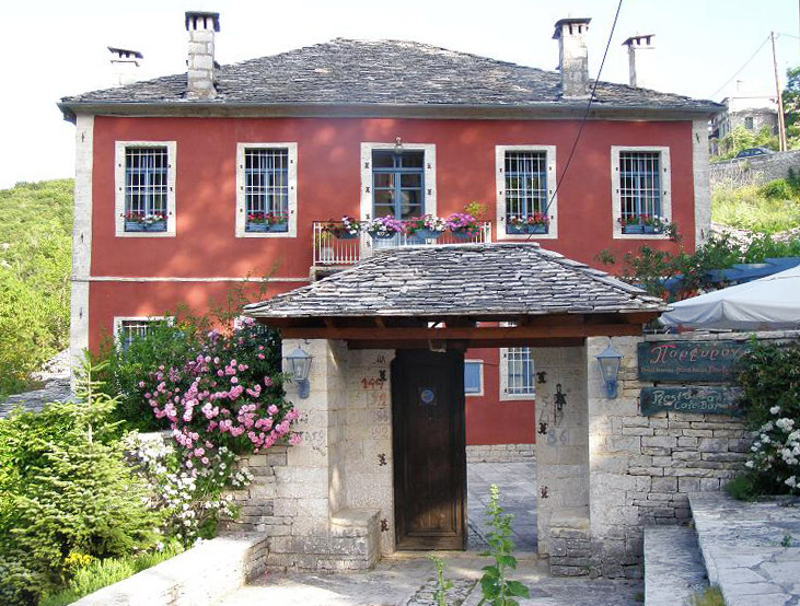 Porfyron boutique hotel in the Zagoria. Traditional Greek hospitality for your accomodation