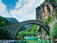 Missios bridge in Zagorohoria