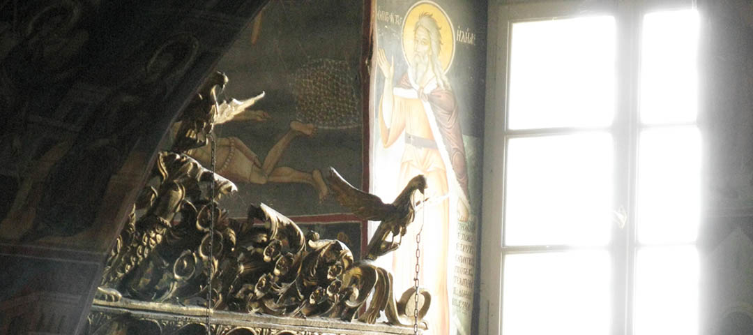 The church of St. George in Negades of Epirus and the work of painters from Kapesovo Iοannis and Anastasios Anagnοstis