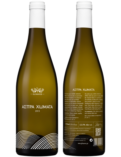 ASPRA HOMATA | Colour: Pearled with greenish nuances | Nose: Aromas of fresh peach, pineapple, mango, melon, citron and hints of vanilla tea | Mouth: Rich and full-bodied with balanced acidity and intense mouth aromas. It has long aftertaste with notes of vanilla