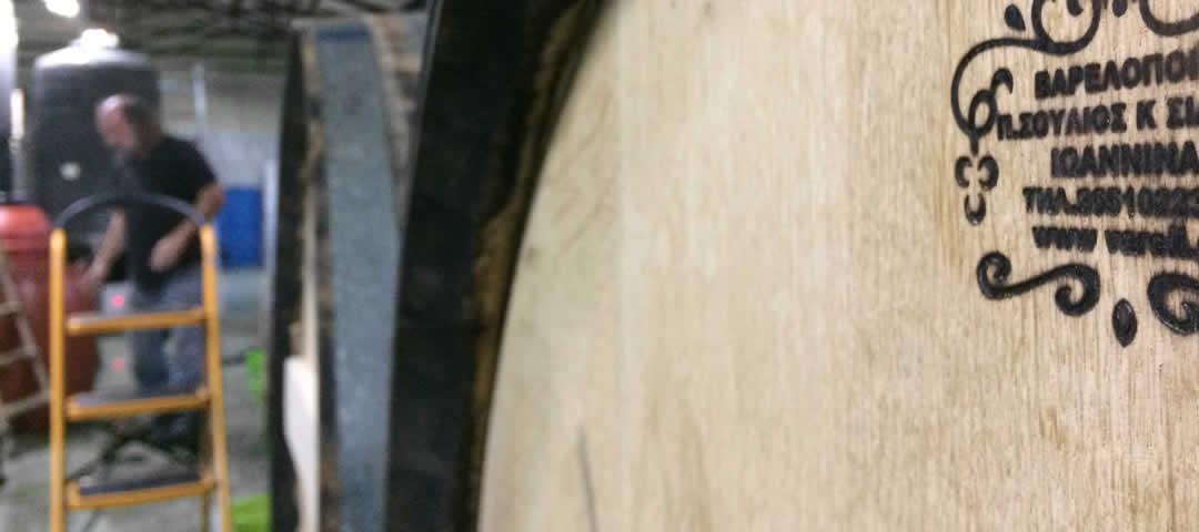 Basiles Ketas Winery in Lampsista