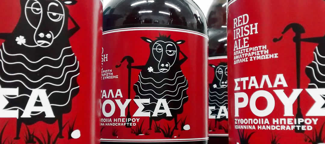 In the small space of the brewery three young people, Zoe, Thanassis and Alexandros, are producing three fresh, unpasteurized and double fermented Ales: Pale Ale, Strong Ale and ROUSA the Irish red Ale.