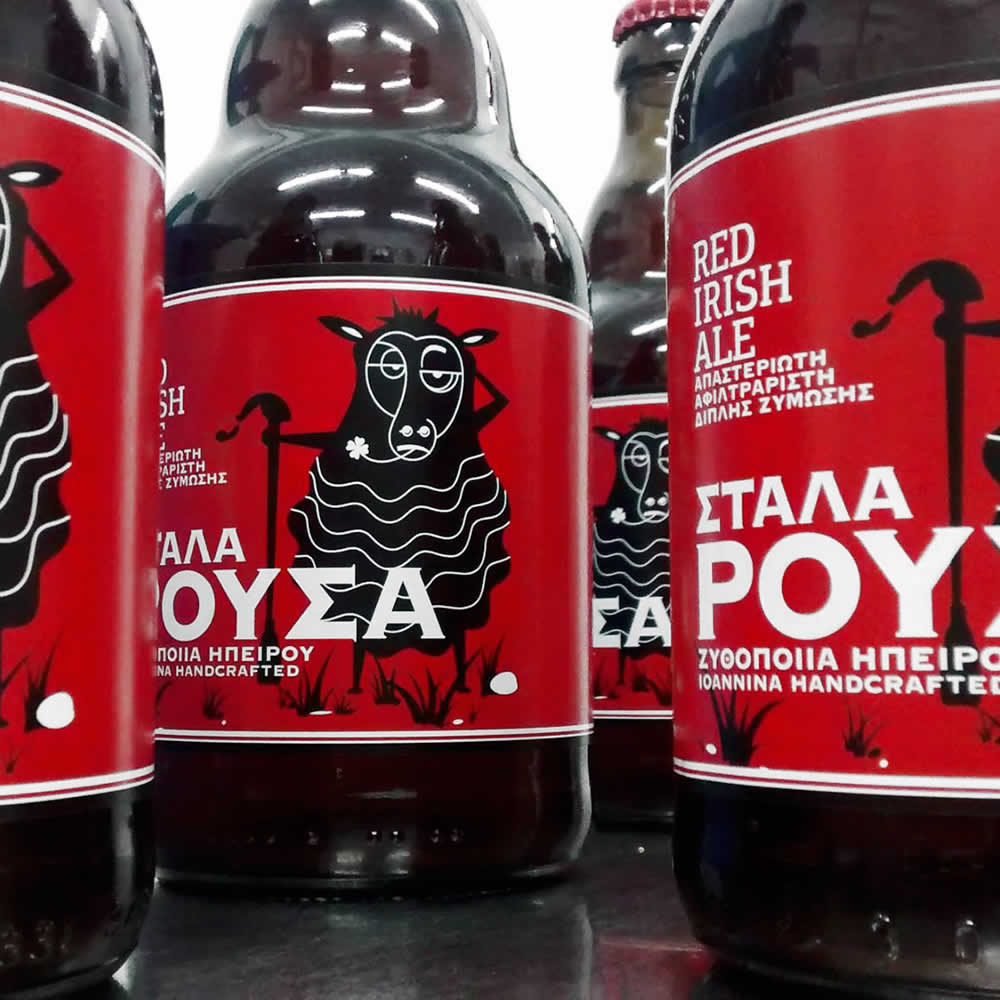 Roussa or Ρούσα, the Red Irish Ale by Stala, Epirus Brewery